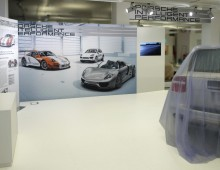 Porsche Showroom, Stuttgart